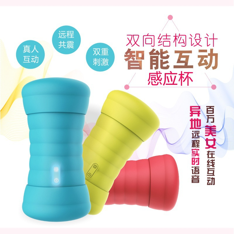 Electric aircraft cup male masturbation, remote live interactive induction cup, mobile phone APP remote control,<br><br>Aliexpress