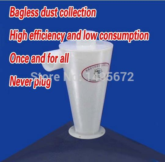 2pcs/lot Cyclone Dust Collector / Bagless, Never Plug, Low Energy Consumption, High Efficiency Cyclone Dust Collector(China (Mainland))
