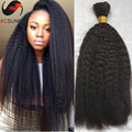 Factory Supply Wholesale Unprocessed Virgin Brazilian Human Kinky Straight Bulk Hair for Braiding 2Pieces/lot 200G/packs