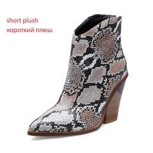WETKISS Yılan Derisi Batı Çizmeler Kadın Kovboy Patik Yüksek Topuklu Ahşap Ayakkabı Kadın Sivri Burun Ayakkabı Bayanlar Kış Artı Boyutu 44(China)