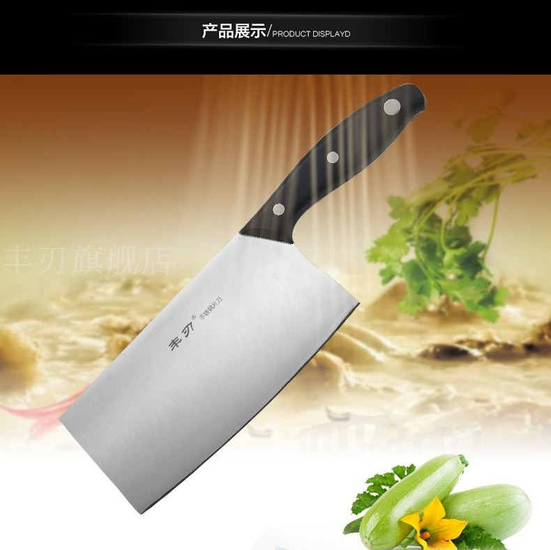 Buy Free Shipping Feng Ren Stainless Steel Kitchen Cutting Meat Knife Household Multifunctional Slicing Knives Cooking Knife cheap