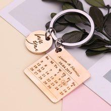 Nuevo envío directo a la moda personalizado llavero calendario llaveros pareja llavero novio novia joyería amante regalo(China)