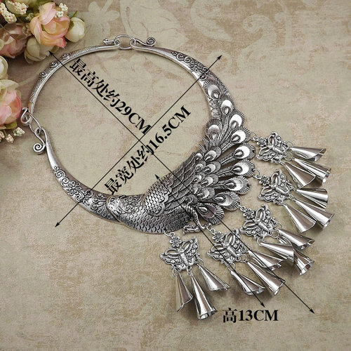 multiple styles can choose jewelry Collar peacock national wind seedlings silver big necklace butterfly Miao dance(China (Mainland))