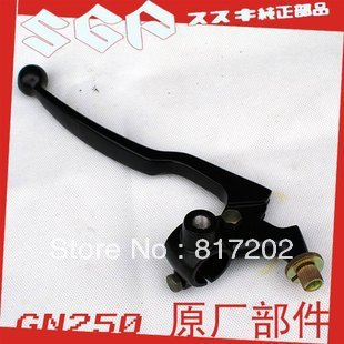 Clutch Lever WITH MIRROR PERCH MOUNT HANDLE SET FOR GN250 GS250 GS300 GS425 GS450 GS550 GR650