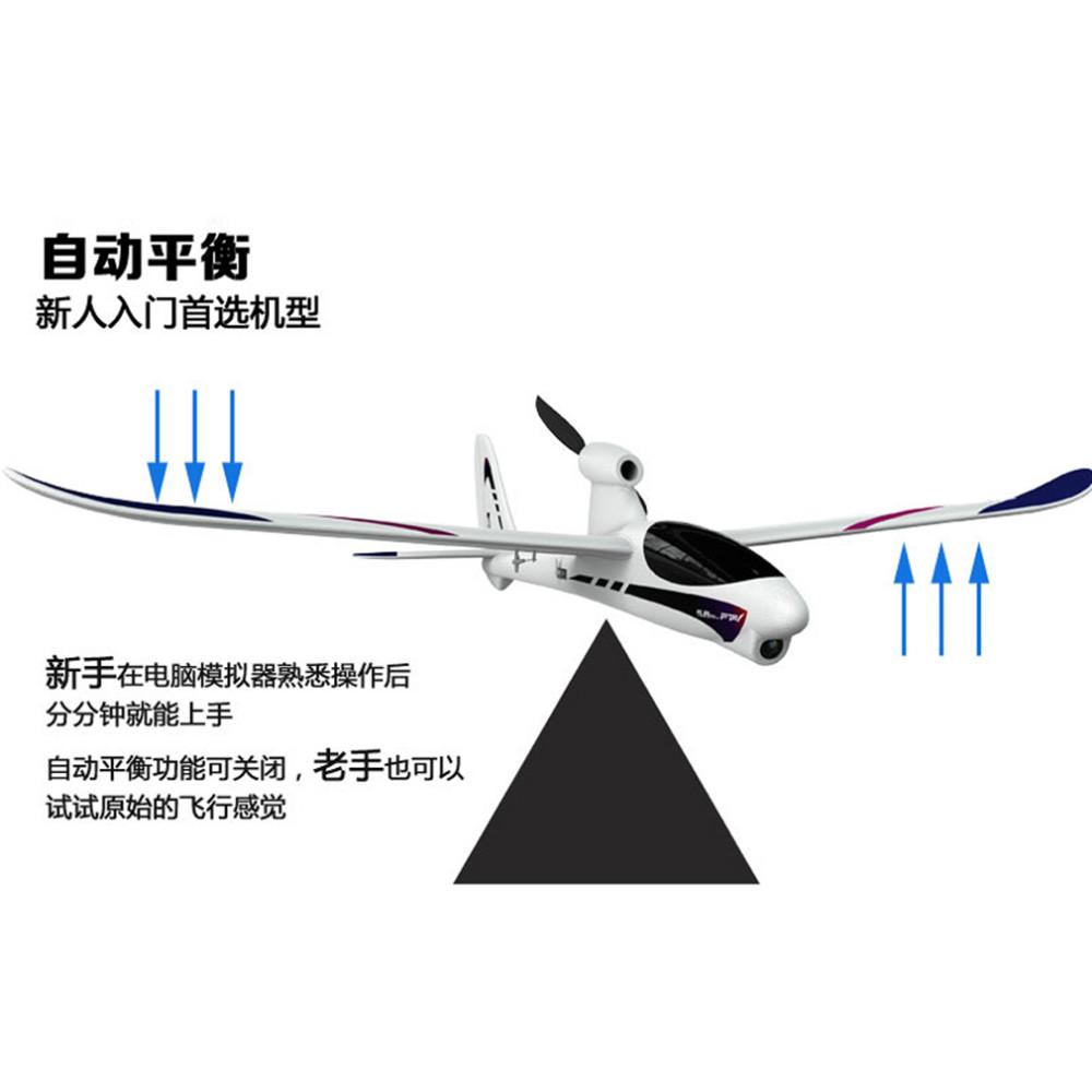 1pcs Original Hubsan H301S HAWK 5.8G FPV Profession Drones 4CH RC Airplane RTF With GPS Module