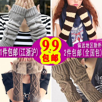 Free shipping 2pairs Knitted fashion yarn fingerless gloves autumn winter for women girls twisted ultra long arm sleeves