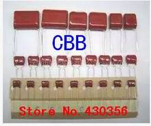 Buy Free 10pcs, CBB 175J 400V 1.7UF P20mm Metallized Film Capacitor for $2.50 in AliExpress store