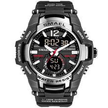 2019 Men Watches SMAEL Sport Watch Waterproof 50M Wristwatch Relogio Masculino Militar 1805 Men's Clock Digital Military Army(China)