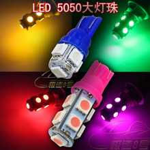 The accessories of motorcycle lights modified jack-o '-lantern instrument lamp Fog lamps to light bulb turning lamp LED bubble(China (Mainland))