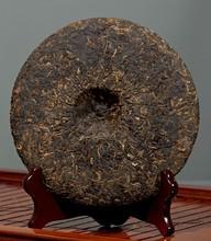 2012 357 grams of good shu puerh tea dragon Puer