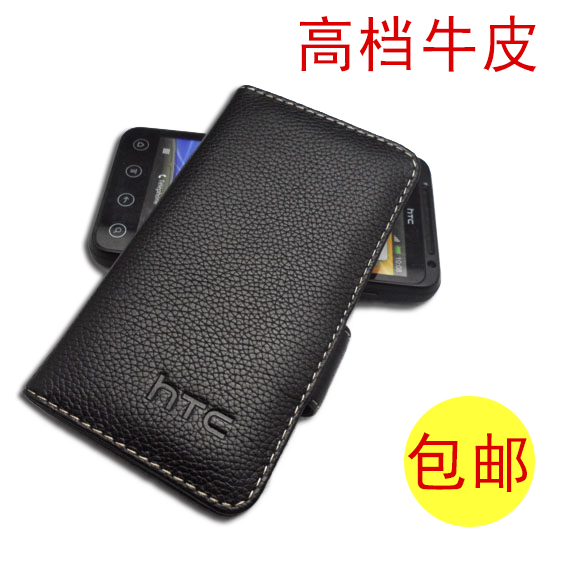 For htc   g17 phone case mobile phone case evo 3d protective case commercial fashion chinese style genuine leather set