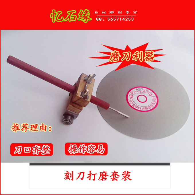 Chisel sharpening tool sharpener disc cutter the blade sharpener Fixed Angle Set<br><br>Aliexpress
