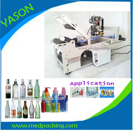labeling machine for small bottles