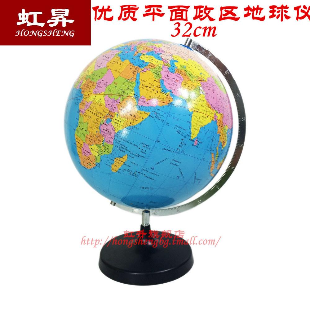 J3401 plane Administrative Region Globe 1: 40 million 32 centimeters high school geography teaching instrument experimental equi(China (Mainland))