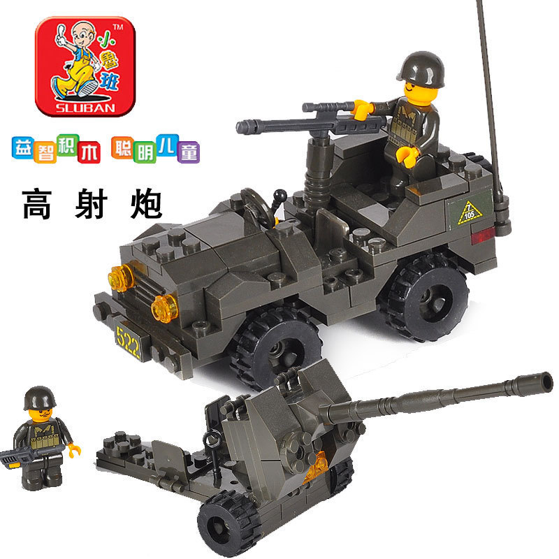 Sluban B5900 Army Field Training antiaircraft guns 3D Construction Plastic Model Building Blocks Bricks Compatible With Lego(China (Mainland))