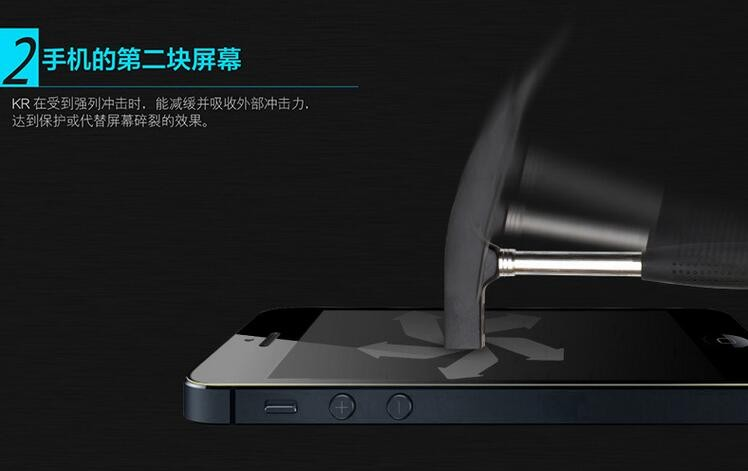 "Original Benks Magic KR protector For iphone5/ 5s Ultra Thin 9H Hardness Tempered Glass Screen Protector""- 0.2mm 2.5D"