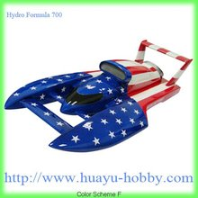 Hydro Formula 700 _18cxp FRP Hull 2.4Ghz Nitro Power rc boat  RTR NS016(China (Mainland))