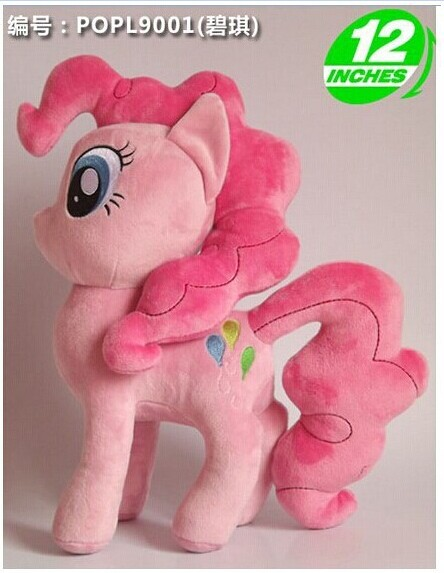 lovely plush horse toy cute stuffed pink horse doll Pinkie Pie gift toy about 32cm <br><br>Aliexpress