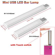 Portable Mini USB LED tube for PC Desktop Laptop Notebook Reading light 5V dimming lamp for computer usb led bar light 5152 5pcs(China (Mainland))