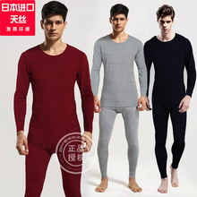 Pyrexia thermal underwear male tencel jacquard pattern men's clothing autumn underwear(China (Mainland))