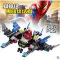 Kazi Super Heroes Spiderman Building Blocks Legoe city Minifigures star wars Superman minifigures educational toys Children