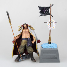 2016 New Anime One Piece DXF Edward Newgate & Tombstone White Beard Emperors PVC Action Figures Collectible Toys