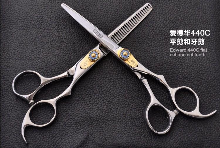 "Фотография High Quality 6"" Professional Hairdressing Scissors Barber Scissors Hair Scissors Salon Scissors Set Hair Styling Tools 440C"