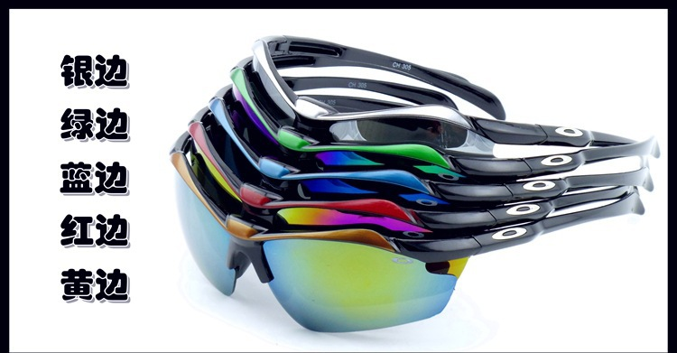Men Women Cycling Glasses 5 Lens UV400 Outdoor Sports Windproof