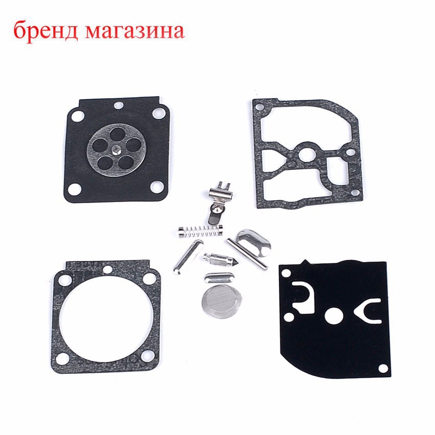 Carburetor Carb Kit Stihl BG55 MM55 HS45 FS38 FS55 RB-100 Zama C1Q-S69A C1Q-S70 S71 S73 S79 S93 S95 S97 - Chainsaw Part Store store