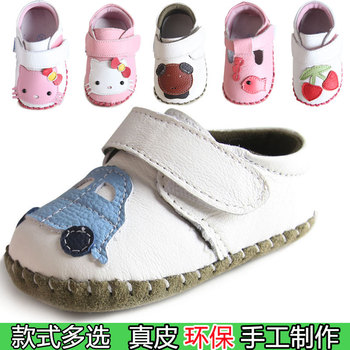 the original single leather baby shoes indoor antiskid baby 0-1-2 years autumn toddler soft bottom shoes
