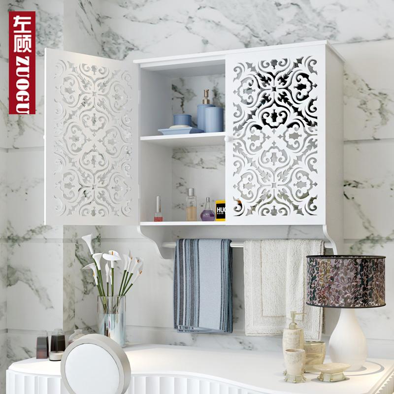 Bar toalha armário de banheiro armário rack de armazenamento prateleira prate -> Armario De Banheiro A Prova DAgua