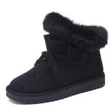 Kadın kış sıcak kar botları kadife sonbahar ve kış pamuklu ayakkabılar kısa tüp bayan botları H-321(China)