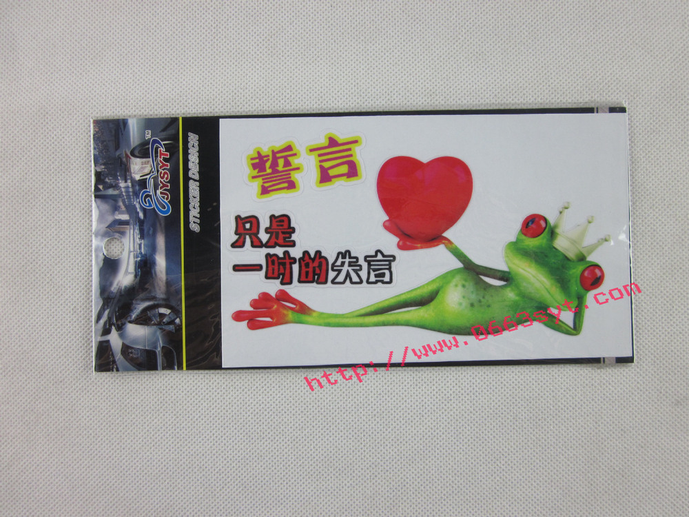 Section 9.4 Taobao stocking personalized wordmark frog icon funny language Motorcycles Auto Body stickers car stickers<br><br>Aliexpress