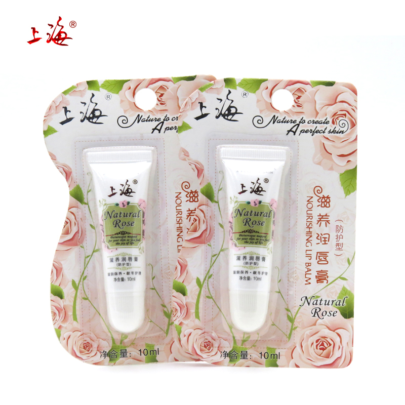 2016 shanghai brands beauty health Rose nourishing gloss lip balm fade lip liner moisturizing lip plumper labiales skin care new