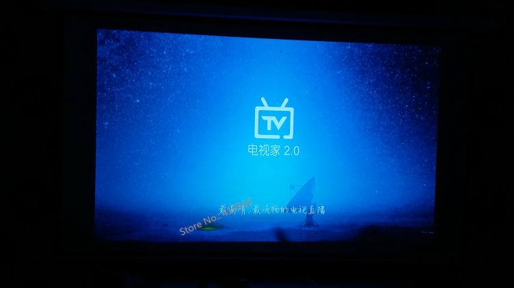 150 inch motorized screen pic 40