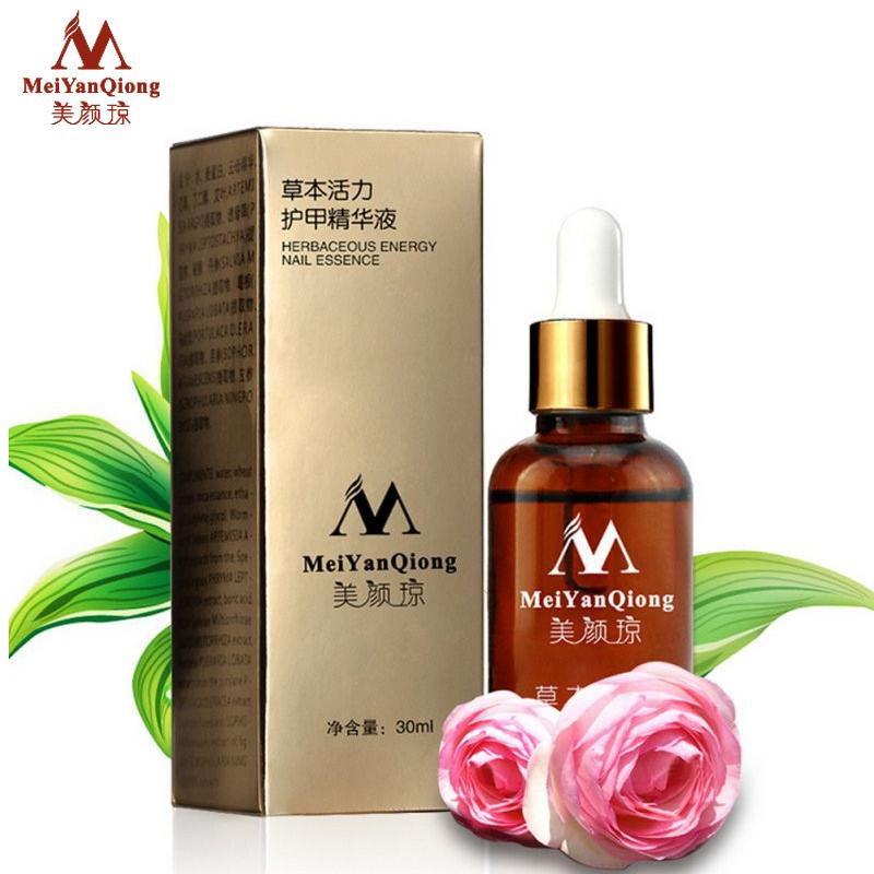 Fungal Nail Treatment Feet Care Essence Nail and Foot Whitening Toe Nail Fungus Removal Nail Gel Free Shipping 1pcs MeiYanQiong(China (Mainland))