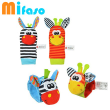 4 pcs/lot (4 pcs=2 pcs waist+2 pcs socks), baby rattle toys Sozzy Garden Bug Wrist Rattle and Foot Socks(China (Mainland))