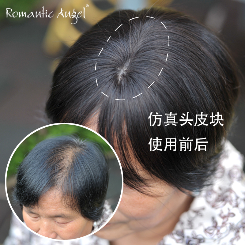 hair integration systems<br><br>Aliexpress