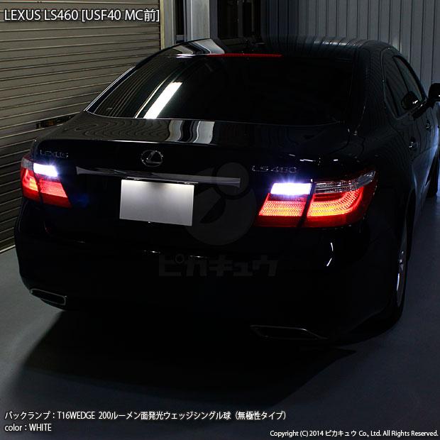 2013 Lexus Ls460 For Sale: For Lexus LS460 2007 2013 Reverse Lights New Led Light