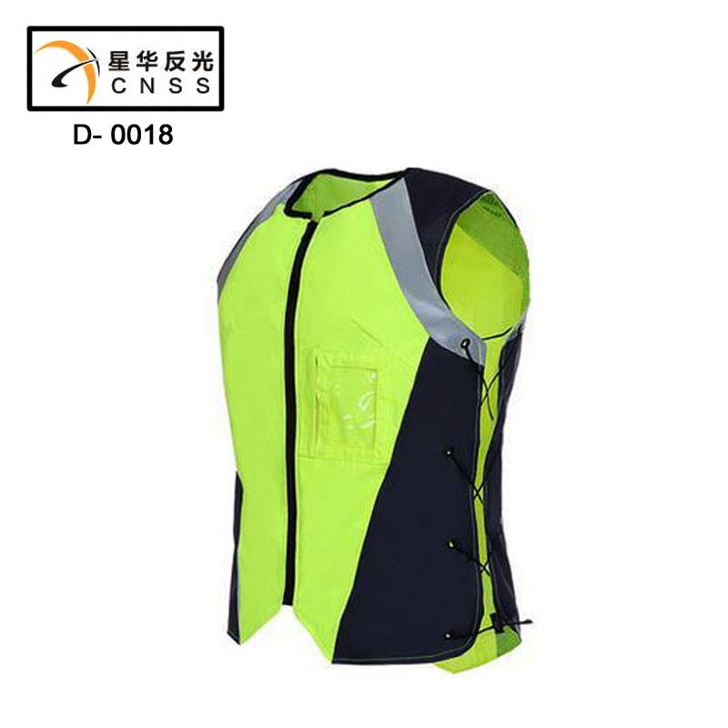 Светоотражающие куртки из Китая