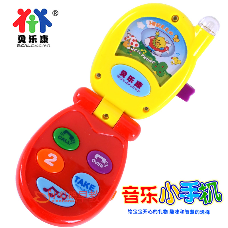 3 6 Month Musical Toys For Baby : Small music mobile phone years old baby toy