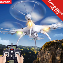 Buy SYMA X5SW Drone FPV Quadcopter Wifi Camera Real-time Remote Control Helicopter Syma X5SC RC Drone Quadrocopter HD Camera for $54.90 in AliExpress store