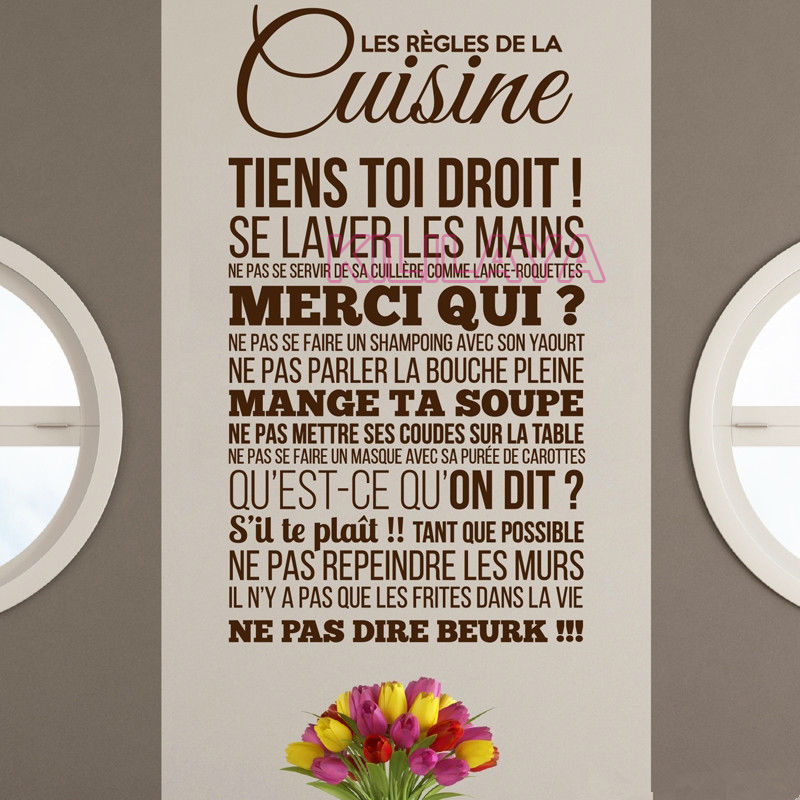 French cuisine wall stickers murax the rules of kitchen - Stickers carrelage cuisine pas cher ...
