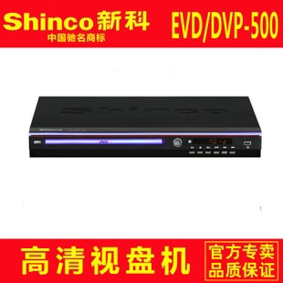 Dethroning dvp-500 mini dvd player evd dvd machine small dvd player usb card(China (Mainland))