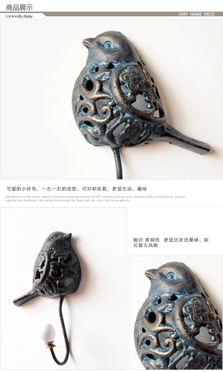 Free shipping European style pastoralism metal craft iron clothes hook hat hook bird wall hook home decoration