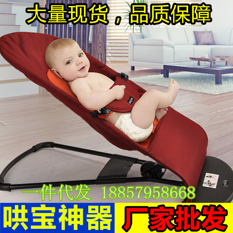 Baby Rocking Chair Reviews Online Shopping Baby Rocking