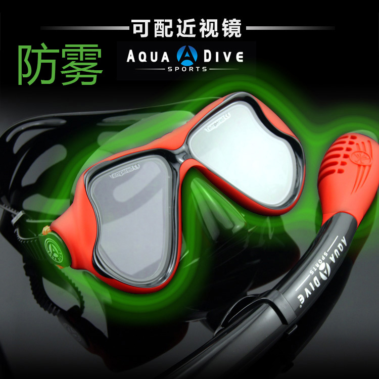 Diving Mask and Snorkel, Antifog, Near-Sighted Lenses Replaceable, Completely Avoid Choked by Water(China (Mainland))