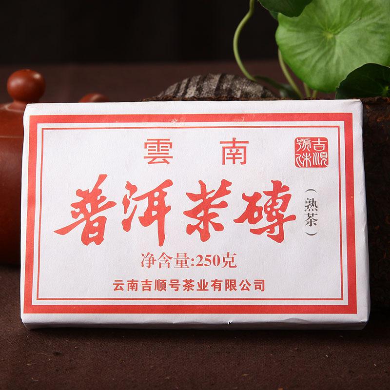 250g Best Chinese Puer Tea Gift One Cake Pretty Packing Ripe Pu erh Pu er Tea