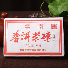250g Best Chinese  Puer Tea Gift One Cake Pretty Packing Ripe Pu erh Pu er Tea Slimming Black Tea Lose Weight Shu Puerh Food