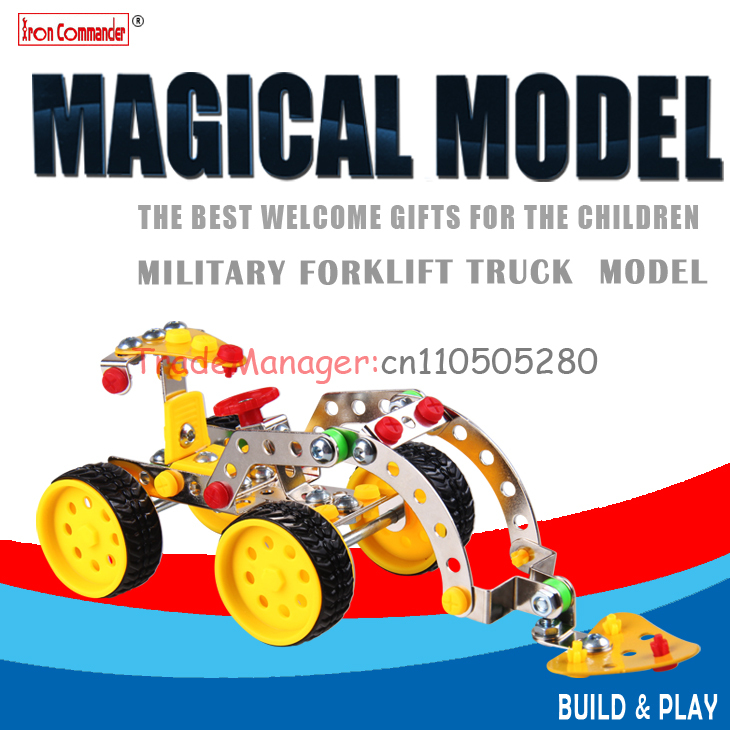 Free shipping Metal assembled DIY creative toy car model steel commander F1 bulldozer forklift truck(China (Mainland))